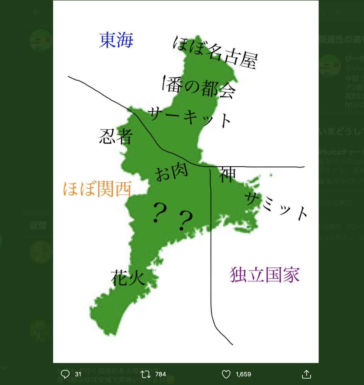 三重県マップ